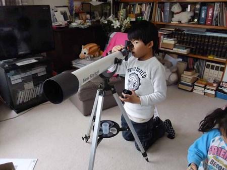 望遠鏡3.JPG
