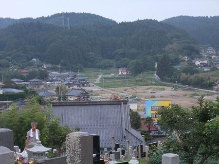 Tomari2.jpg